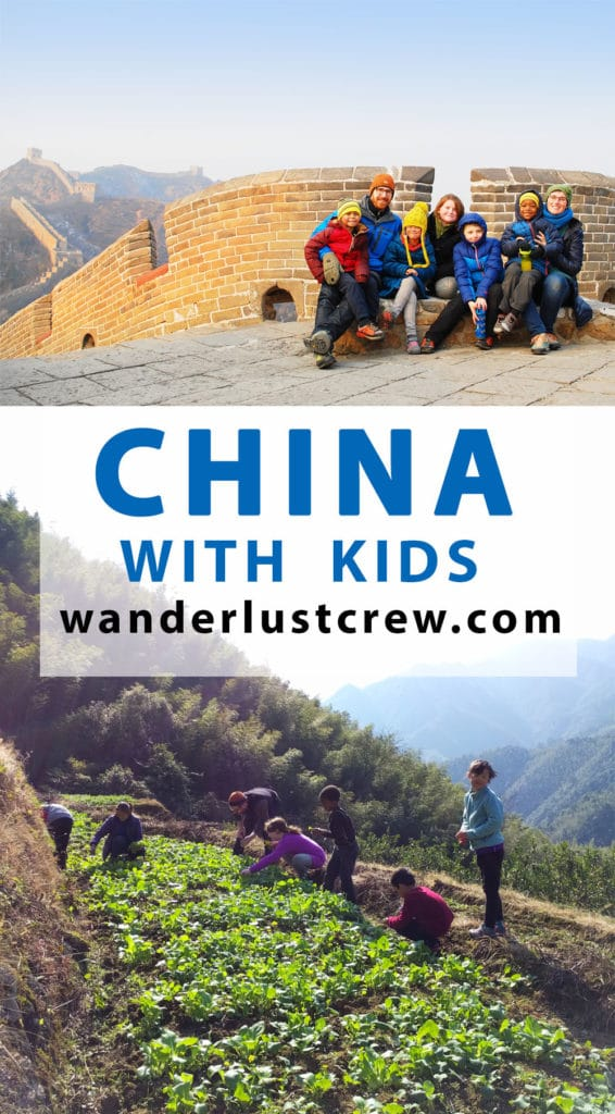 china for kids