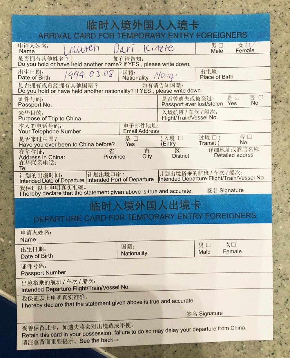 China Visa Arrival Card for Foreigners entering China