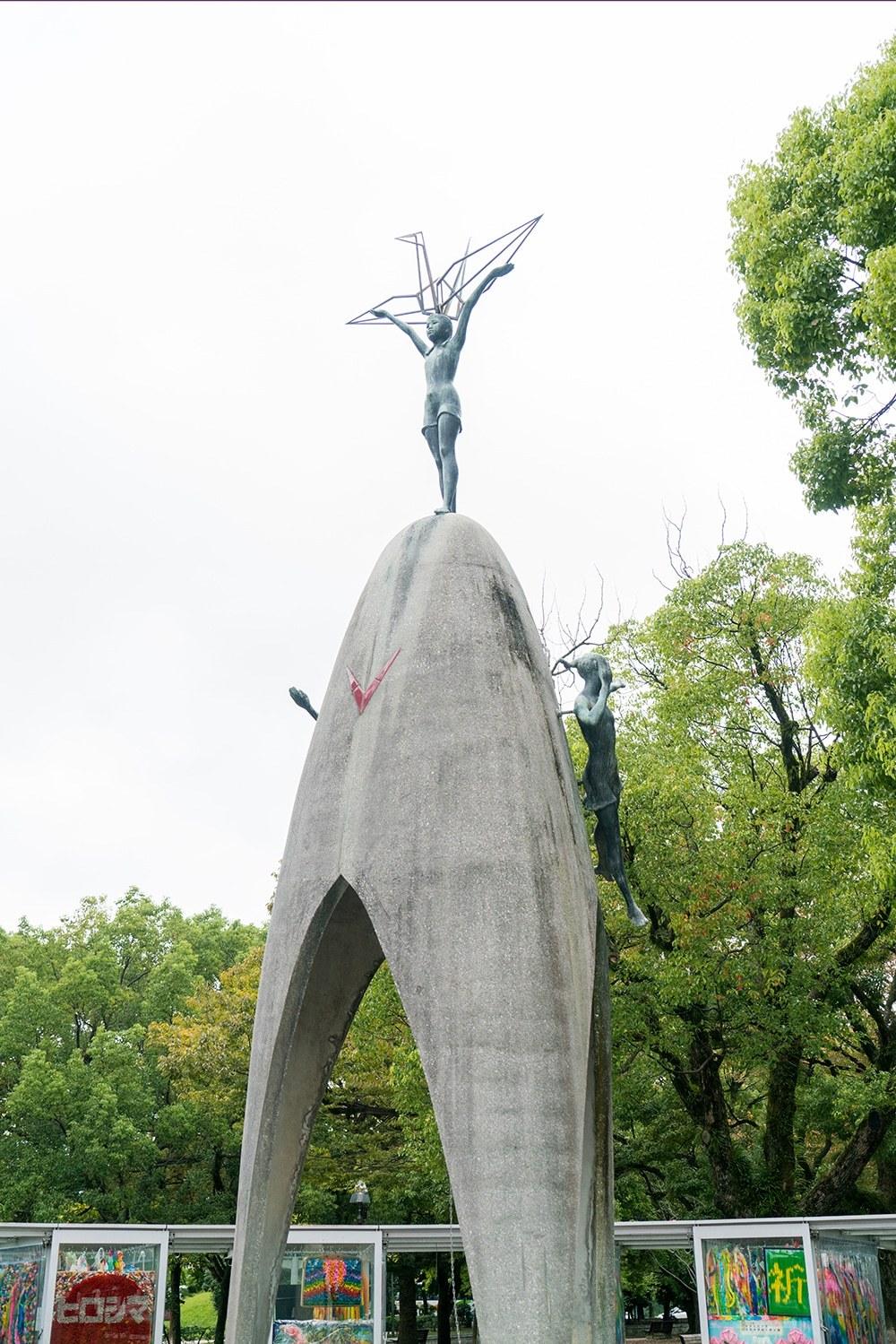 Hiroshima Children's Peace Memorial
