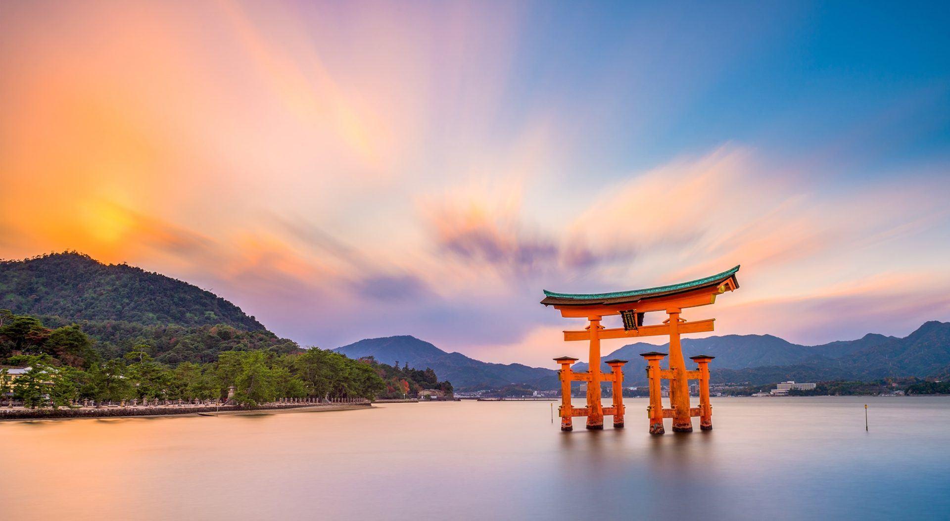 How To Get To Miyajima Island
