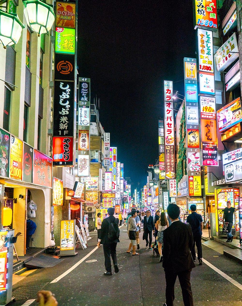 What to do in Tokyo Shinjuku
