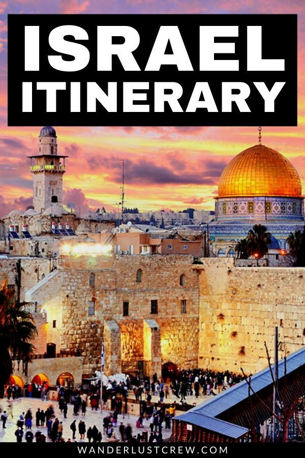 This Israel Itinerary will help you explore the most amazing sites of this amazing country. #Israel #Jerusalem
